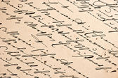 Old manuscript with vintage handwriting — Stock Photo