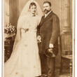 Stock Photo: Vintage wedding photo. just married couple