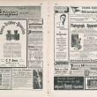 Stock Photo: Newspaper page with antique advertisement