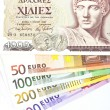 Old greek drachma and euro cash notes — Stock Photo #14176599