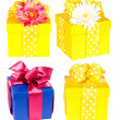 Royalty-Free Stock Photo: Gift boxes collection