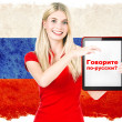 Russian language online learning concept - Stok fotoğraf
