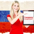 Постер, плакат: Russian language online learning concept