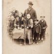 Old family photo. parents with five children — Stock Photo #18476807