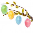 Royalty-Free Stock Photo: Spring tree with easter eggs decoration