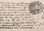 Vieille lettre avec écriture vintage en langue anglais — Photo