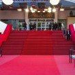 Stock Photo: Palais des Festivals. Cannes Film Festival