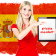 Stock Photo: Spanish language learning concept