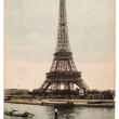 Vintage postcard with picture from Eiffel Tower in Paris — Stock Photo