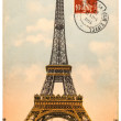Vintage postcard with Eiffel Tower in Paris - Stock Photo