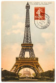 Vintage postcard with Eiffel Tower in Paris — Stock Photo
