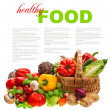 Fresh vegetables. shopping basket. healthy nutrition — 图库照片