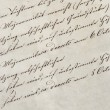 Vintage handwriting with undefined text. manuscript — Stock Photo