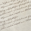 Vintage handwriting with undefined text. manuscript — Stock Photo #28711251