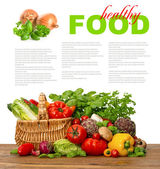 Fresh vegetables. shopping basket. healthy nutrition — Stock Photo
