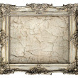 Old silver frame — Stock Photo