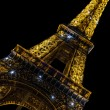 eiffel tower at night — Stock Photo