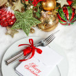 Festive table setting decoration. dinner invitation concept — Stock Photo #34984267