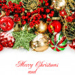 Christmas decorations in red, gold, green. Holidays background — Stock Photo