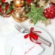 Festive table place setting decoration — Stock Photo