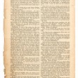 Stock Photo: Grunge page of undefined antique book with germtext