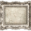 Golden frame with canvas for your picture, photo, image — Stock Photo #41747341