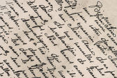 Old letter with handwritten french text — Foto Stock
