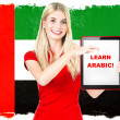 Arabic language learning concept. tablet pc — Stock Photo #45275325