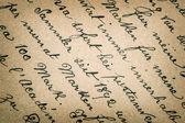 Old handwritten text in german language — Stock Photo