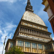Turin Mole Antonelliana — Stock Photo