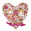 Wedding heart with flowers and birds. — Stock Vector