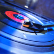 Stock Photo: Entertainment - Record Player