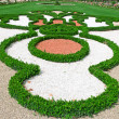 Stock Photo: Decorative landscaping in park