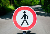 Restricted area. Pedestrians prohibited. No pedestrians. road sign — Stock Photo