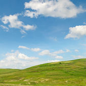 Picturesque hills — Stock Photo