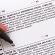 Prop 37 on ballot — Stock Photo