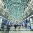 O'Hare airport in Chicago — Stock Photo #37211665