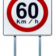 Speed limit sign — Stock Photo #40494045