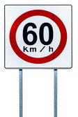 Znak ograniczenia prędkości — Zdjęcie stockowe