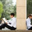 Working outside — Stock Photo #11123412