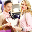 Two shopaholics — Stock Photo