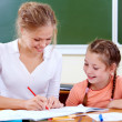 Teaching to draw — Stock Photo #13723835