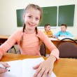 Stock Photo: Youthful learner