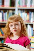 Goer biblioteca — Foto de Stock