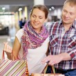Royalty-Free Stock Photo: Couple shopping