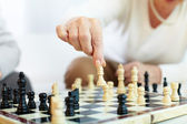 Chess choice — Stock Photo