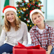 Joyful siblings — Stock Photo
