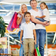 Family in the mall — Stock Photo