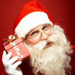 Santa with giftbox - Foto Stock