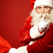 Christmas secret — Stock Photo #17147375